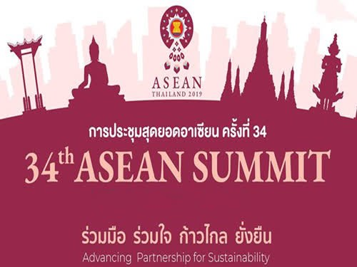 Thailand works to ensure safety for ASEAN Summit hinh anh 1