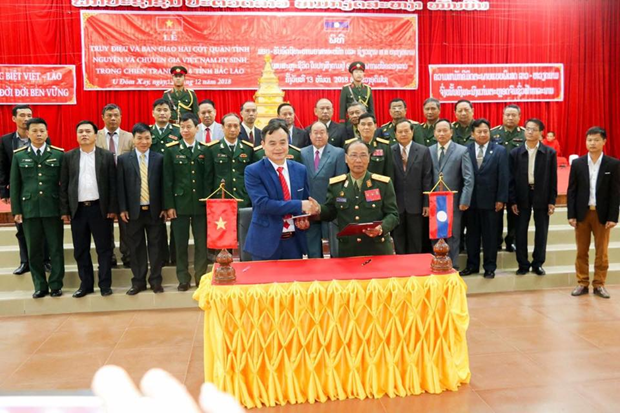 Remains of martyrs found in Laos repatriated hinh anh 1