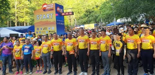 Activity to mark first anniversary of Thailand's Tham Luang cave rescue hinh anh 1
