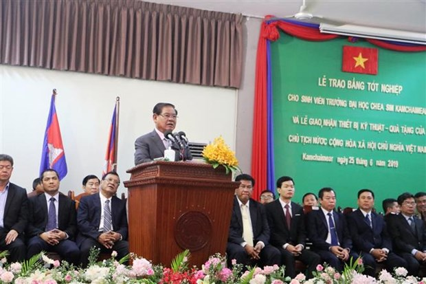 Cambodian Deputy PM values Vietnam's support for education sector hinh anh 1