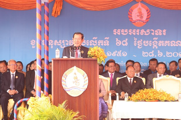 Cambodian People's Party marks 68th founding anniversary hinh anh 1