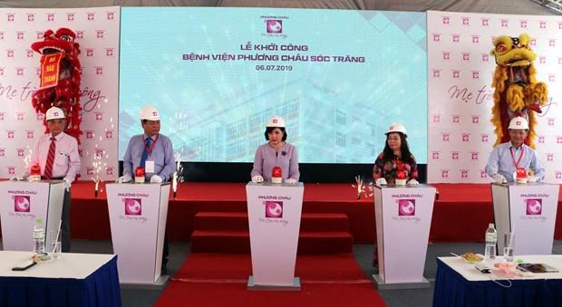 20-million-USD hospital built in Soc Trang province hinh anh 1