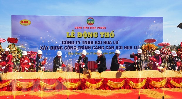 Work begins on new inland container depot in Binh Phuoc hinh anh 1