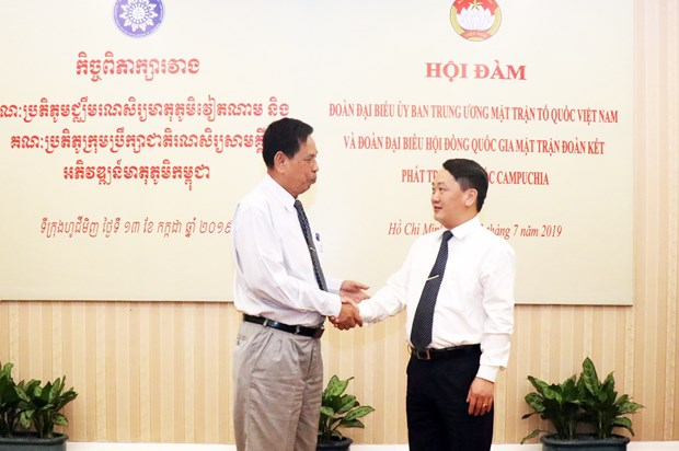 Vietnam, Cambodia boost cooperation in front work hinh anh 1