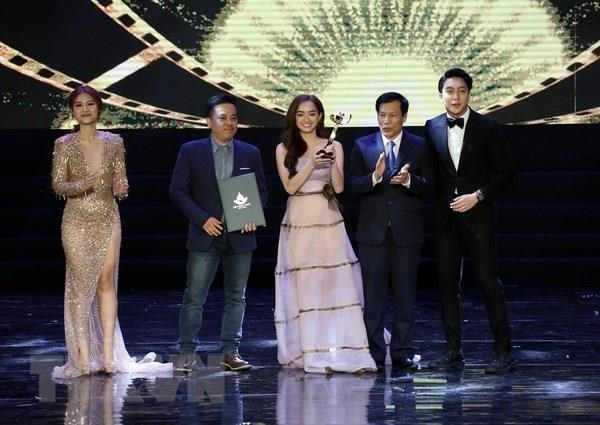 21st Vietnam Film Festival to take place in late November hinh anh 1