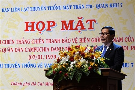 Former Vietnamese voluntary soldiers in Cambodia get together hinh anh 1