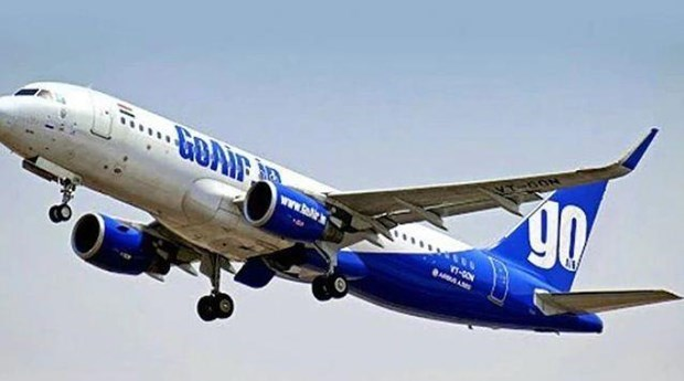 India's low-cost carrier plans to open direct service to Hanoi hinh anh 1
