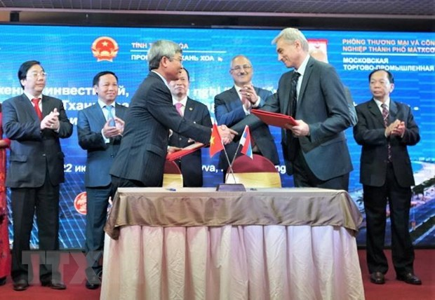 Thanh Hoa promotes investment, trade, tourism in Moscow hinh anh 1