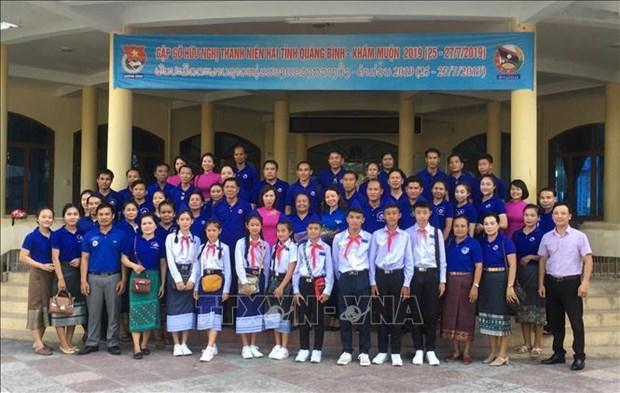 Quang Binh – Khammoune friendship youth meeting held hinh anh 1