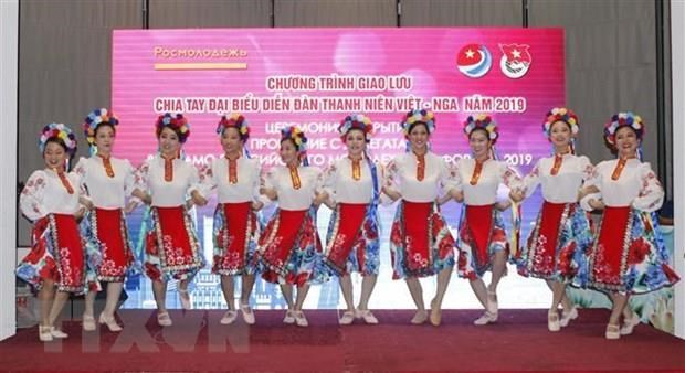 Vietnam-Russia Youth Forum wraps up in HCM City hinh anh 1