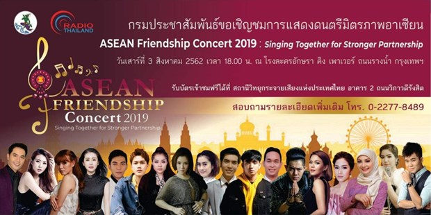 Thailand: PRD to present ASEAN Friendship Concert 2019 hinh anh 1