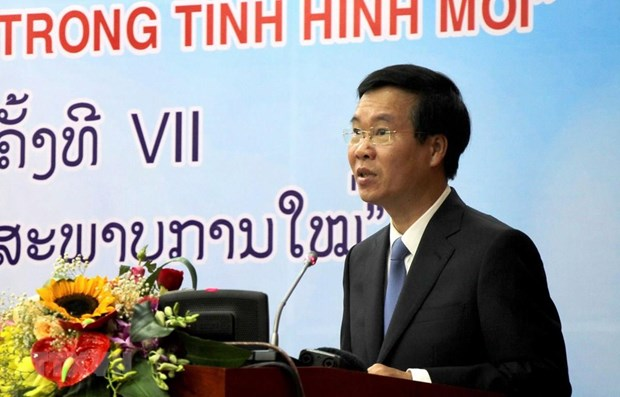 Vietnamese, Lao Parties hold seventh theoretical workshop hinh anh 1