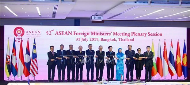 Deputy PM voices concern over developments in East Sea at AMM-52 hinh anh 1
