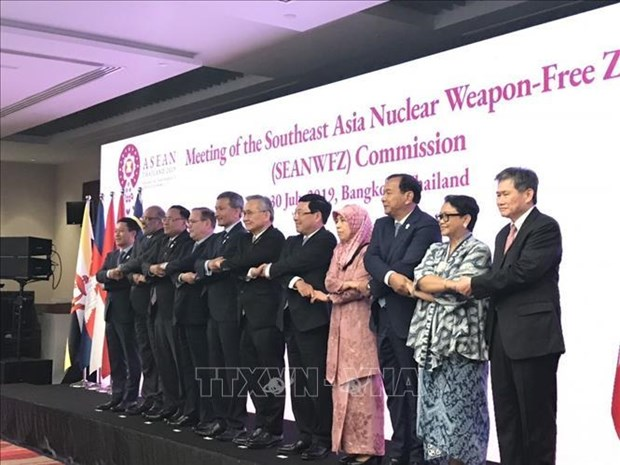 ASEAN urged to intensify cooperation in ensuring nuclear safety, security hinh anh 1