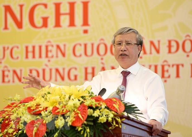 10-year campaign promotes development of made-in-Vietnam products hinh anh 1