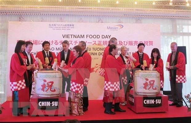 Vietnamese chili sauce introduced in Japan hinh anh 1