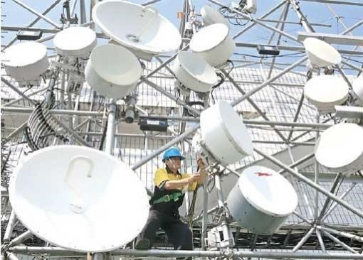 Indonesia to expand 4G coverage to 90 percent of population by yearend hinh anh 1
