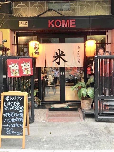 Japanese restaurant chains boom in urban Vietnam hinh anh 1