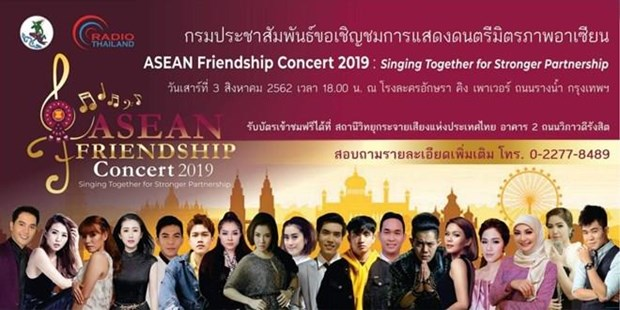 Thailand's PRD hosts ASEAN Friendship Concert 2019 hinh anh 1