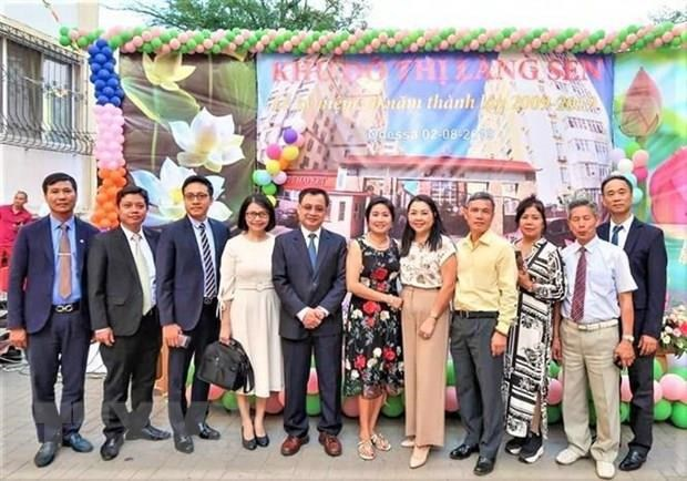 Vietnamese expats in Ukraine updated on homeland's foreign policy hinh anh 1