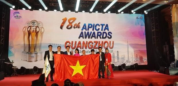 APICTA Awards 2019 to be held in Quang Ninh hinh anh 1