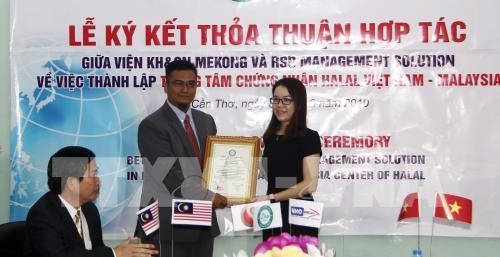 Can Tho conference welcomes Singaporean, Malaysian investors hinh anh 1