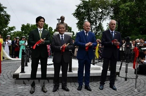 Russia's garden named after President Ho Chi Minh hinh anh 1