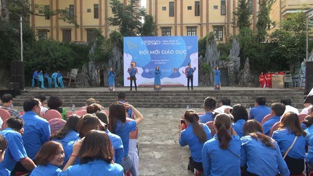 Youngsters encouraged to share views on educational reform hinh anh 1