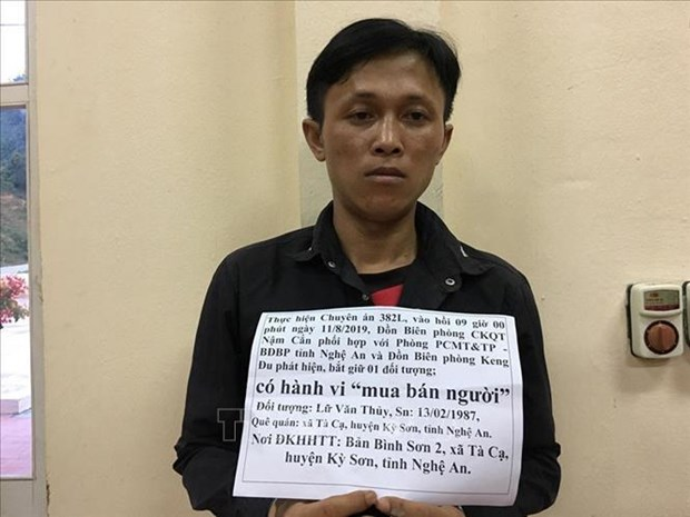 Nghe An busts woman trafficking ring hinh anh 1
