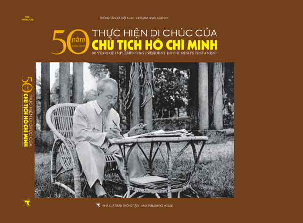 Book features 50-year implementation of President Ho Chi Minh's testament hinh anh 1
