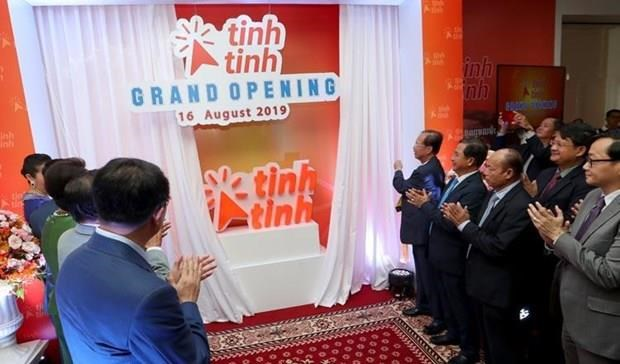 Cambodia launches biggest online shopping platform hinh anh 1