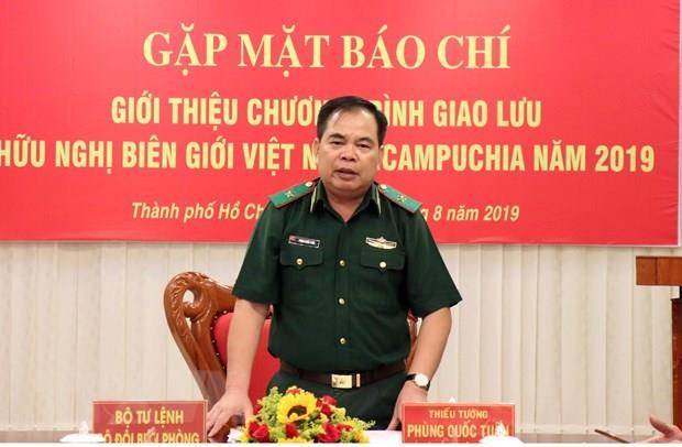 Vietnam, Cambodia to hold border friendship exchange programme hinh anh 1