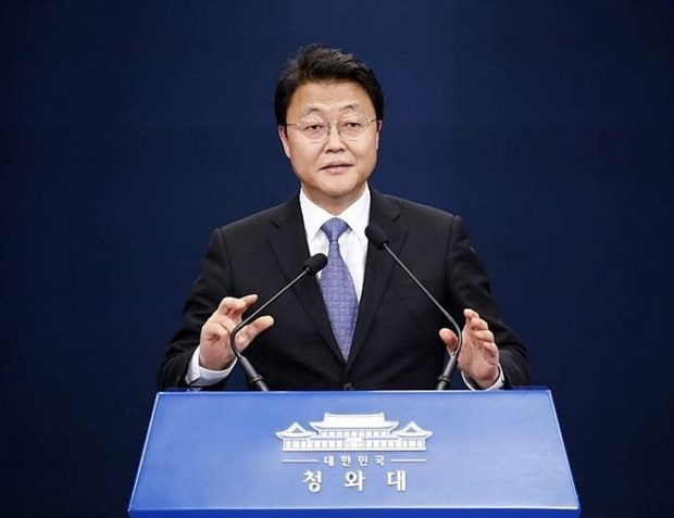 ASEAN-RoK special summit to focus on free trade, shared prosperity hinh anh 1