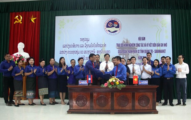 Vietnamese, Lao youths enhance cooperation hinh anh 1
