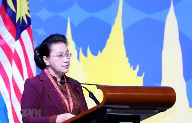 NA leader calls for stronger AIPA-ASEAN partnership hinh anh 1