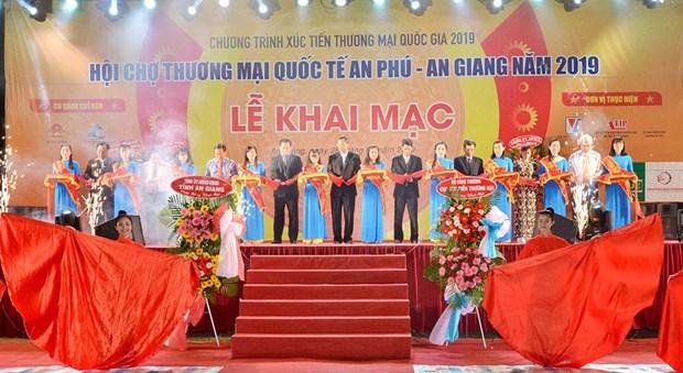 International trade fair kicks off in An Giang hinh anh 1