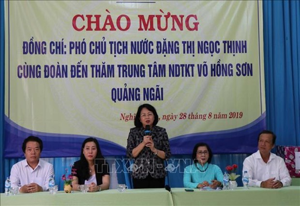 Vice President visits centre for disabled children in Quang Ngai hinh anh 1