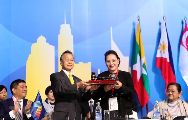 40th AIPA General Assembly concludes, Vietnam becomes Chair hinh anh 1