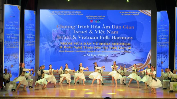 Vietnamese, Israeli folk programme thrills audiences in Lao Cai hinh anh 2