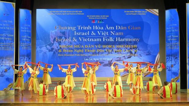 Vietnamese, Israeli folk programme thrills audiences in Lao Cai hinh anh 1