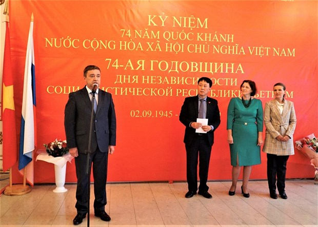 Ceremonies held overseas to mark Vietnam's 74th National Day hinh anh 3