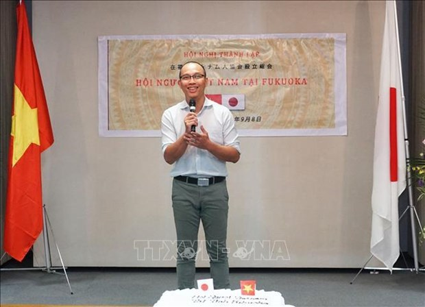 Vietnamese Association in Fukuoka formed hinh anh 1