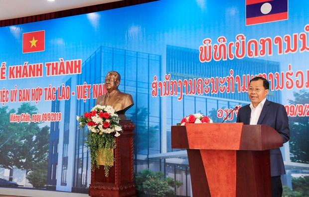 Vietnam-funded headquarters handed over to Lao committee hinh anh 1