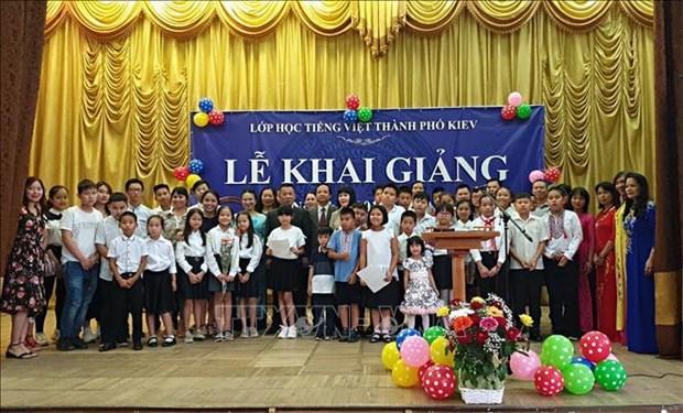 Vietnamese language class for children in Ukraine opens hinh anh 1