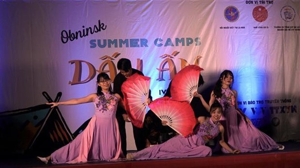 Vietnamese students in Russia join summer camp hinh anh 1