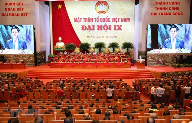 Deputy PM: VFF helps Government improve management quality hinh anh 1