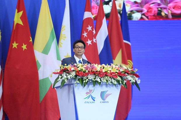 Deputy PM attends opening ceremony of 16th CAEXPO, CABIS hinh anh 1