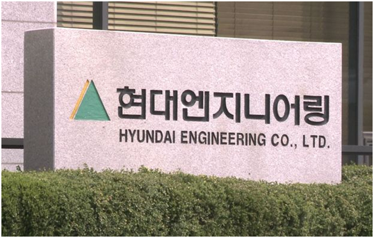 Hyundai Engineering to build oil refinery plant in Indonesia hinh anh 1