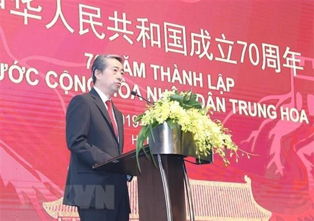 Get-together in Hanoi marks China's 70th National Day hinh anh 1