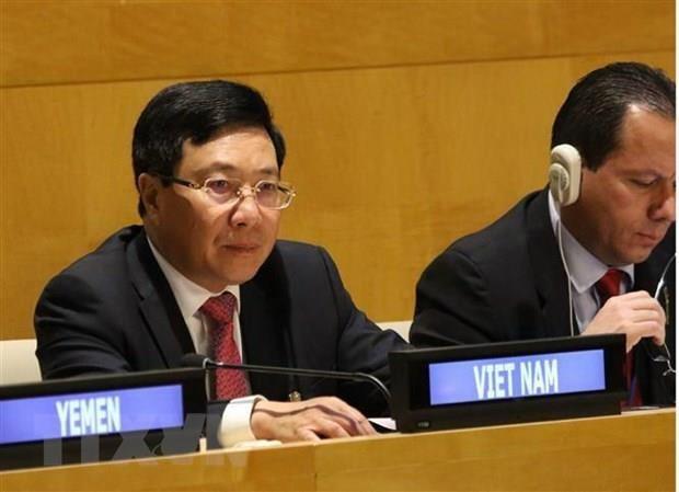 Deputy PM Pham Binh Minh attends G77 ministerial meeting hinh anh 1